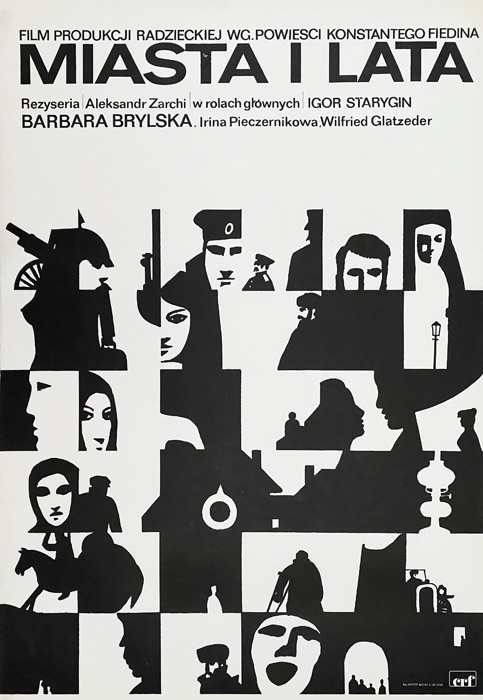 "polska szkoła plakatu, plakat filmowy vintage PRL ""Miasta i lata"" Maciej Hibner, 1974"