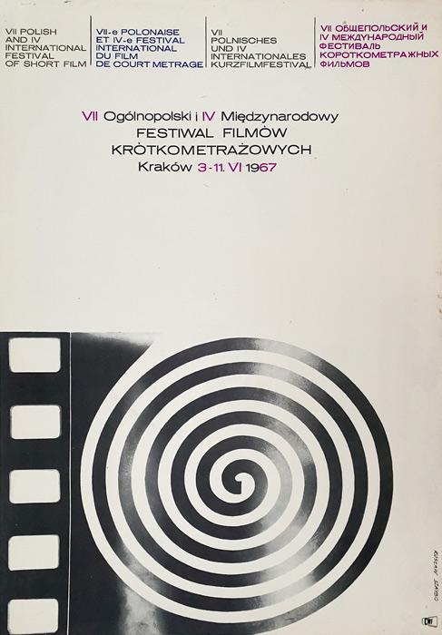 """polska szkoła plakatu, plakat vintage PRL """"""""Festiwal Filmów Krótkometrażowych"""", Rosław Szaybo, 1967"""