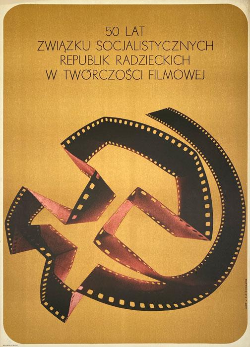 """Polska szkoła plakatu, plakat filmowy vintage PRL """"50 lat ZSRR w Twórczości Filmowej"""", Jakub Erol"""