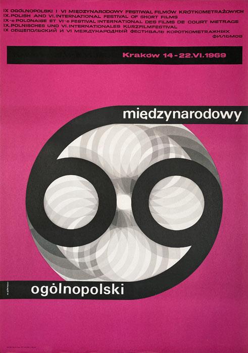 """Polska szkoła plakatu, plakat filmowy vintage PRL """"9 Festiwal Filmów Krótkometrażowych, Kraków"""", Mieczysław Górowski, 1969"""