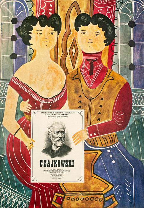 """Polska szkoła plakatu, plakat filmowy vintage PRL """"Czajkowski"""" Eryk Lipiński 1971"""