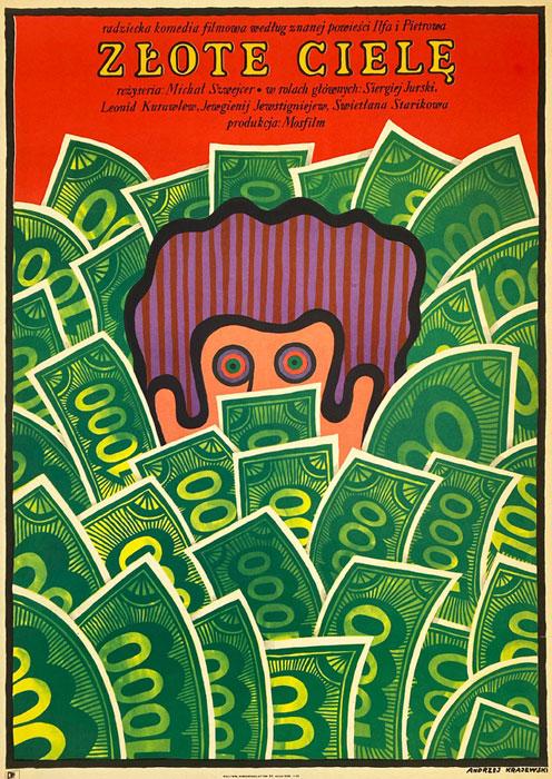 """Polska szkoła plakatu, plakat filmowy vintage PRL """"Złote cielę"""", proj. Andrzej Krajewski, 1969."""