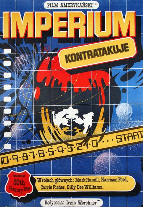 "Polish school of poster, Vintage movie poster PRL ""Imperium kontratakuje"", proj. Jakub Erol, 1982."