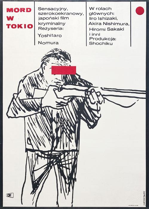 """Polska szkoła plakatu, plakat filmowy vintage PRL """"Mord w Tokio"""", proj. Jacek Neugebauer, 1965"""