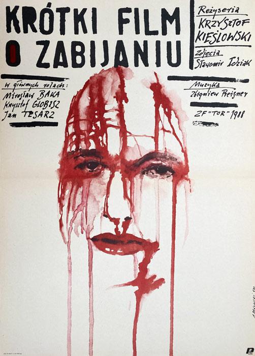 """Polska szkoła plakatu, plakat filmowy vintage PRL """"Krótki film o zabijaniu"""", proj. Andrzej Pągowski, 1988."""