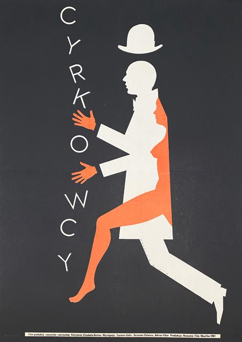 """Polska szkoła plakatu, plakat filmowy vintage PRL """"Cyrkowcy"""""""