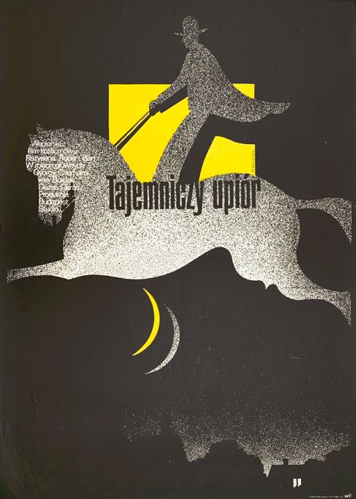 """Polska szkoła plakatu, plakat filmowy vintage PRL """"Tajemniczy upiór"""", proj. Mieczysław Wasilewski, 1977"""