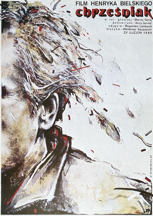 """Polska szkoła plakatu, plakat filmowy vintage PRL """"Chrześniak"""", proj. Witold Dybowski, 1985"""