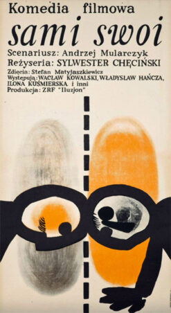 """Polska szkoła plakatu, plakat filmowy vintage PRL """"Sami swoi"""", proj. Andrzej Onegin Dąbrowski, 1967/79"""