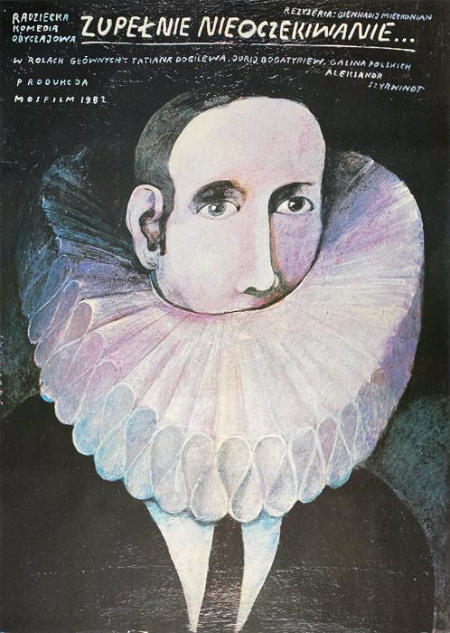 """Polska szkoła plakatu, plakat filmowy vintage PRL """"Zupełnie nieoczekiwanie"""", Wiktor Sadowski, 1983"""
