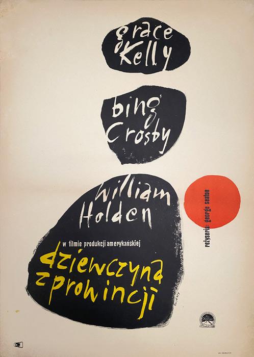 """Polska szkoła plakatu, oryginalny plakat filmowy vintage z okresu PRL """"Dziewczyna z prowincji"""", Waldemar Świerzy, 1959"""