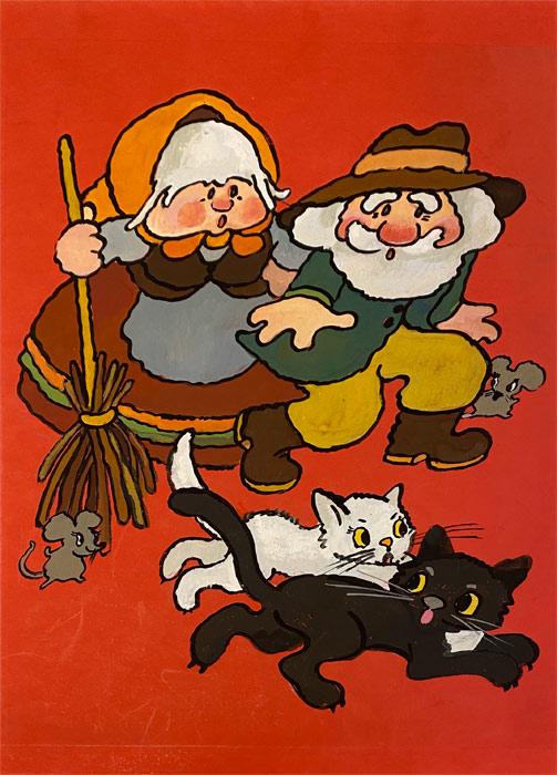 "Oryginalna ilustracja do bajki dla dzieci: ""Kot Filemon"", Julitta Karwowska Wnuczak, 1987"