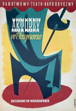 """polska szkoła plakatu, plakat teatralny """"Aktorzy w Elzynorze"""", Roman Cieślewicz, 1951"""