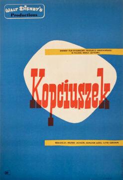 """Polska szkoła plakatu, plakat filmowy vintage PRL """"Kopciuszek"""", Eryk Lipiński, 1961"""