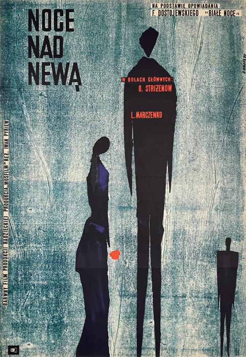 "Polish school of poster, Original vintage movie poster from PRL ""Noce nad Newą"", Roman Opałka, 1960"