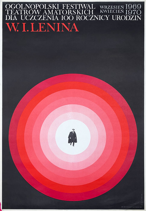 "polska szkoła plakatu, plakat teatralny ""Festiwal Teatrów Amatorskich"", Karol Syta, 1969"
