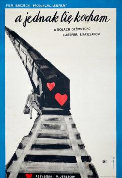 "Polska szkoła plakatu, plakat filmowy vintage PRL ""A jednak Cię kocham"", proj. Hanna Bodnar, 1959"
