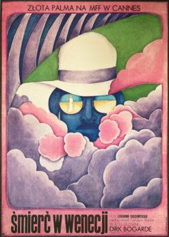 """Polska szkoła plakatu, plakat filmowy vintage PRL """"Śmierć w Wenecji"""", Maria Ihnatowicz, Mucha, 1971"""