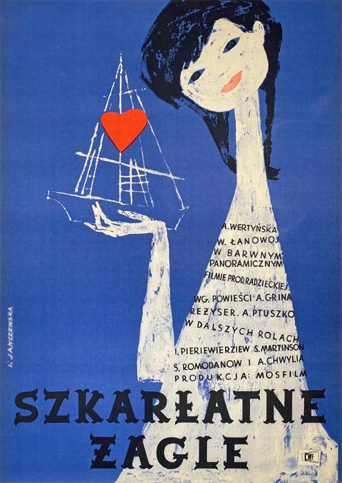 """Polska szkoła plakatu, plakat filmowy vintage PRL """"Szkarłatne żagle"""", Irena Janczewska 1962"""