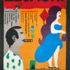 "Polska szkoła plakatu, plakat filmowy, vintage PRL ""Saint Jack"", proj. Jan Młodożeniec, 1983"