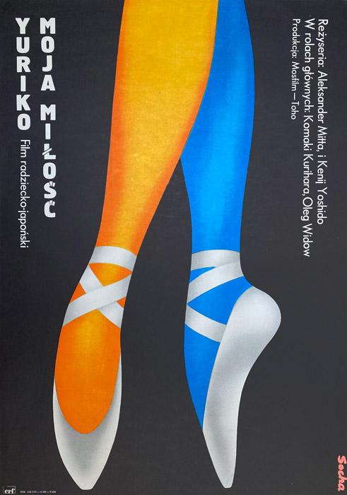 """Polska szkoła plakatu, plakat filmowy vintage PRL """"Yuriko moja miłość"""", Romuald Socha, 1975"""