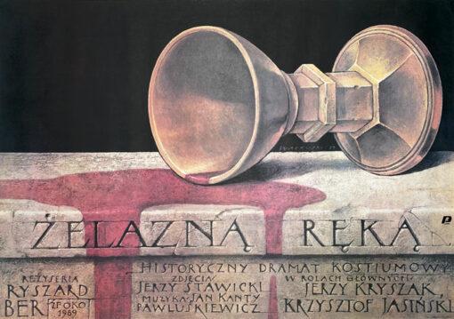 """Polska szkoła plakatu, oryginalny plakat filmowy vintage z okresu PRL """"Żelazną ręką"""", Wiesław Wałkuski, 1989"""