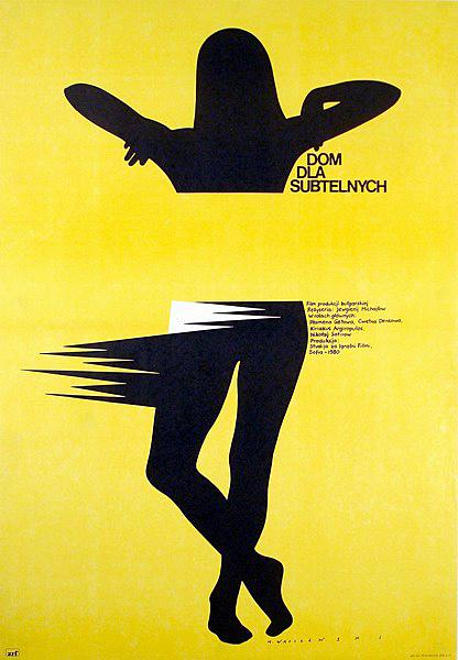 """Polska szkoła plakatu, plakat filmowy vintage PRL """"Dom dla subtelnych"""", Mieczysław Wasilewski, 1981"""